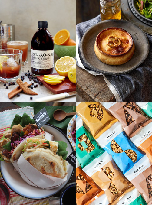 Sydney AW19 Market: Food and Drink Line-up!